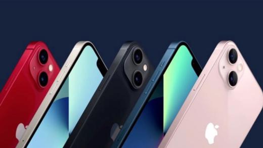 Así es el iPhone 13 y sus diferentes variantes
