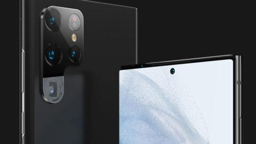 Se filtran primeras imágenes del Samsung Galaxy S22 Ultra