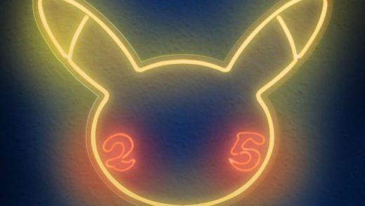 J Balvin, Katy Perry, Post Malone y más: ya disponible el álbum Pokémon 25