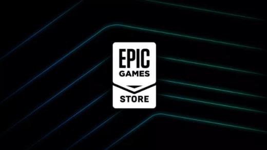 Si te suscribes a Epic Games Store, obtendrás cupones de descuento gratis en juegos